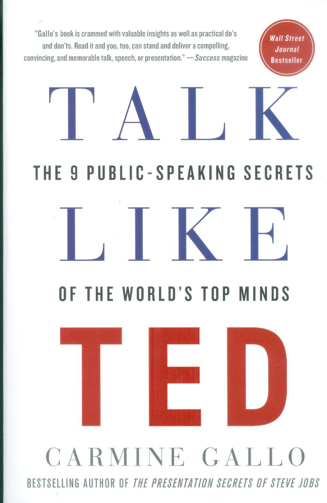 Talk Like TED0001.jpg