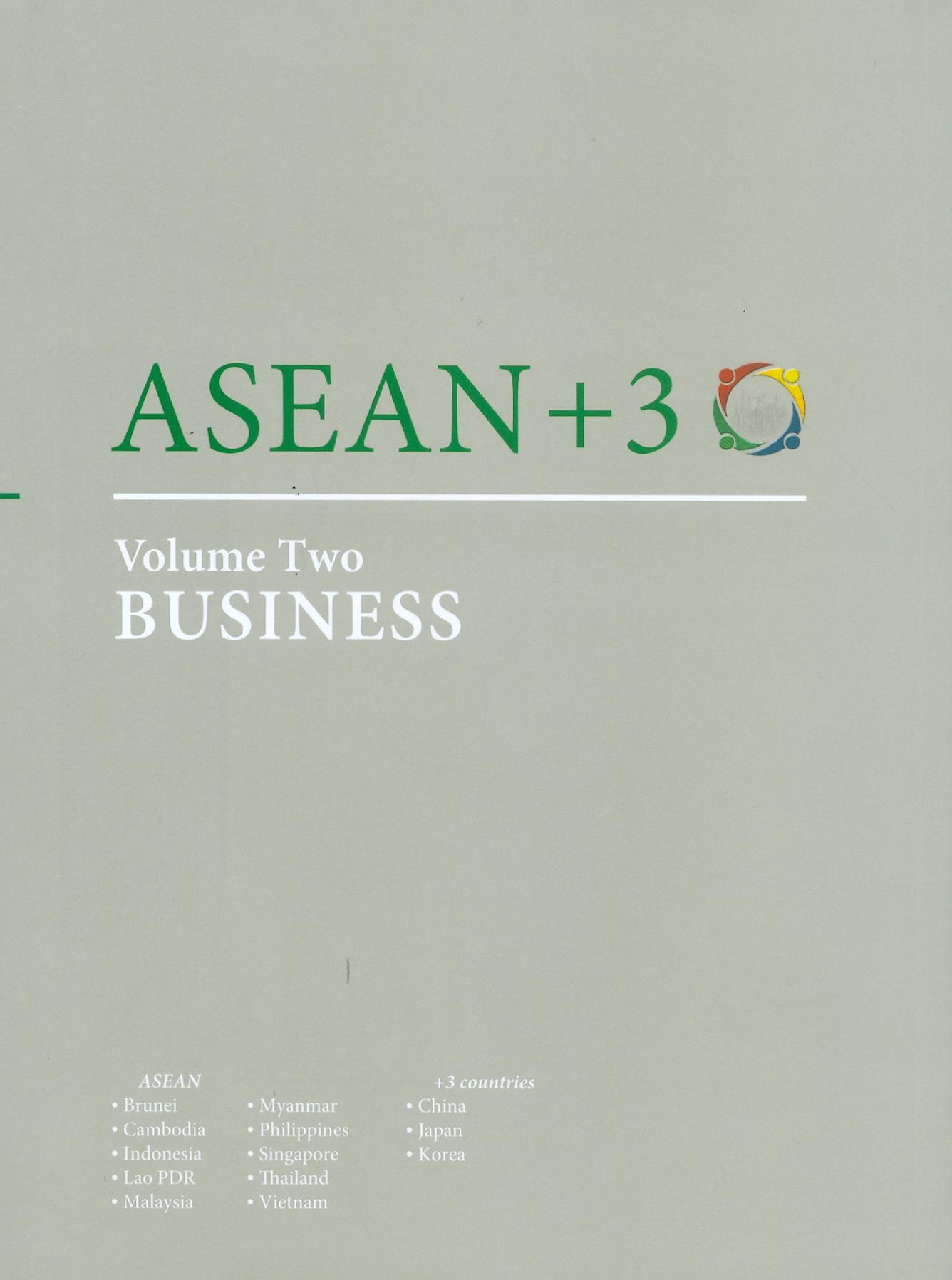 business0001.jpg