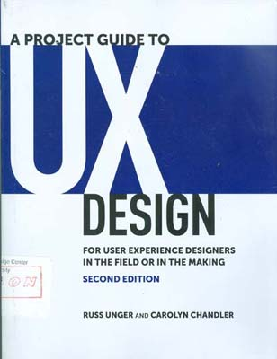 ux design.jpg